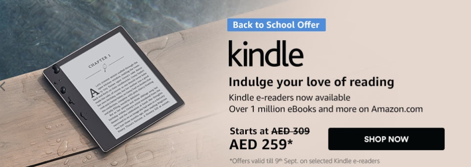 Is Amazon preparing a Kindle Arabia launch at the Sharjah