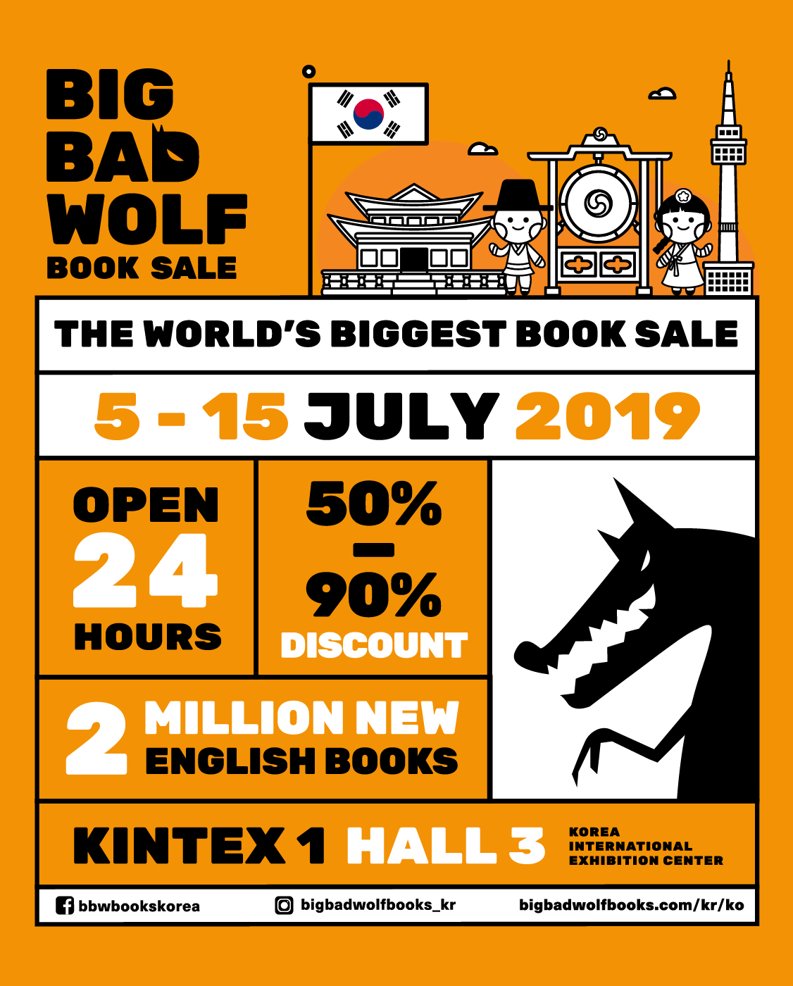 As Big Bad Wolf South Korea winds up, BBW is already live in